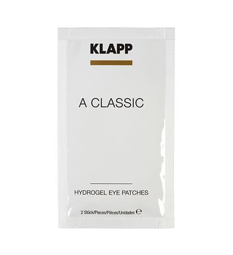 Маска-пэтч для век / Hydrogen eye patches - 5x2шт