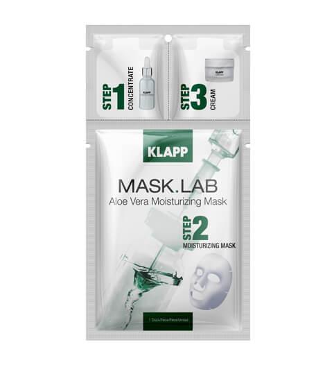 Увлажняющая маска / Aloe Vera Moisturizing Mask - 1шт