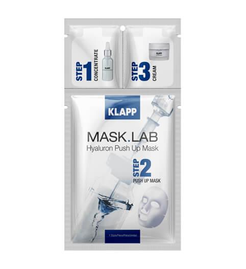 Push Up маска / Hyaluron Push Up Mask - 1шт