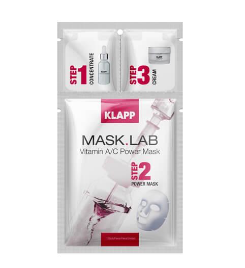 Энергетическая маска / Vitamin A/C Power Mask - 1шт